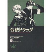 -importados-japao-lawful-drug-01
