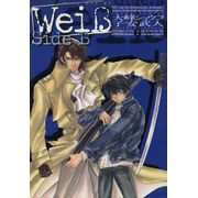 -importados-japao-weiss-side-b-02