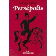 -etc-persepolis-1