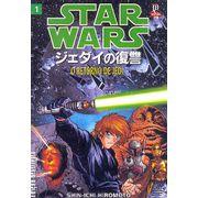 Star-Wars-Manga---Retorno-de-Jedi---1