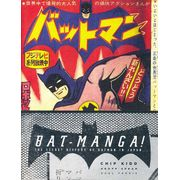 Bat-Manga---Secret-History-of-Batman-in-Japan--HC-