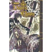 -manga-doors-of-chaos-03