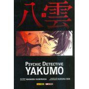 -manga-psychic-detective-yakumo-03