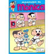 -turma_monica-almanaque-monica-panini-37