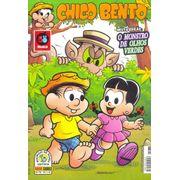 -turma_monica-chico-bento-panini-076