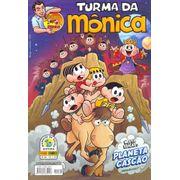 -turma_monica-turma-monica-panini-066