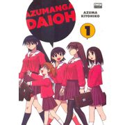 Azumanga-Daioh---01