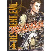 Biohazard---Marhawa-Desire---Volume-4