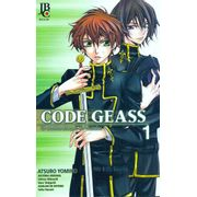Code-Geass---Contra-Ataque-de-Suzaku---1