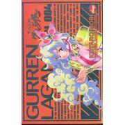 Gurren-Lagann---4