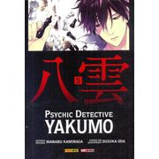 Psychic-Detective-Yakumo---05