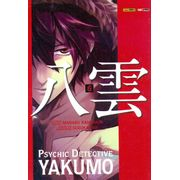 Psychic-Detective-Yakumo---06