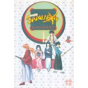 Samurai-X---Kenshin-Kaden