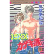 19XX-Kageki-Ha---07