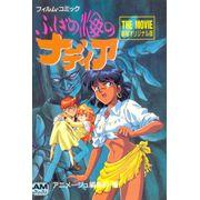 Fushigi-no-Umi-no-Nadia---The-Movie