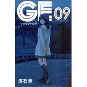 GE---Good-Ending---09