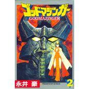 Godmazinger---St-Comics---2