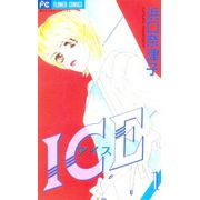 Ice---01