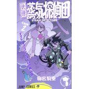 Kaiketsu-Jouki-Tanteidan---2