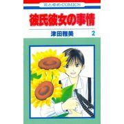 Kareshi-Kanojo-no-Jijou---02
