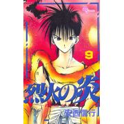 Rekka-no-Honoo---Flame-of-Recca---09