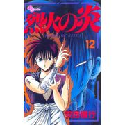 Rekka-no-Honoo---Flame-of-Recca---12