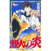 Rekka-no-Honoo---Flame-of-Recca---13