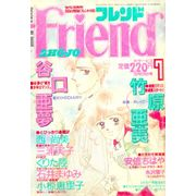 Shoujo-Friend---1990---07
