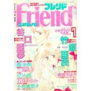 Shoujo-Friend---1990---07