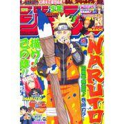 Shuukan-Shounen-Jump---2009---31