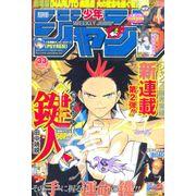Shuukan-Shounen-Jump---2009---33
