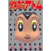 Tetsuwan-Atom---Gouka-Aizouban---12