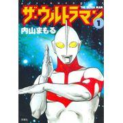 The-Ultraman---1