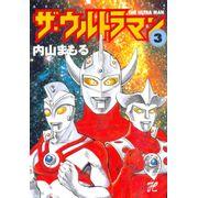 The-Ultraman---3