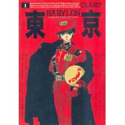 Tokyo-Babylon---1