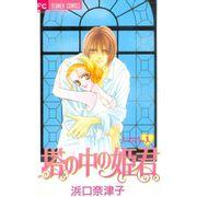 Tou-no-Naka-no-Himegimi---Nacchan-no-Heart-Full-Love-3