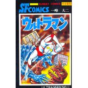 Ultraman---1