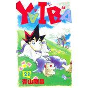 Yaiba---23