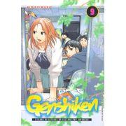 genshiken-09