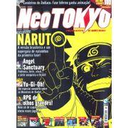 Neo-Tokyo---03