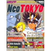 Neo-Tokyo---06