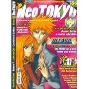 Neo-Tokyo---20