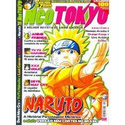Neo-Tokyo---21