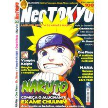 Neo-Tokyo---22