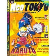 Neo-Tokyo---28