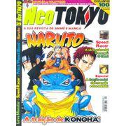 Neo-Tokyo---29