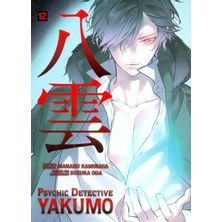 Psychic-Detective-Yakumo---12