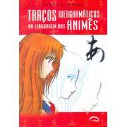 tracos-ideogramaticos-linguagem-animes
