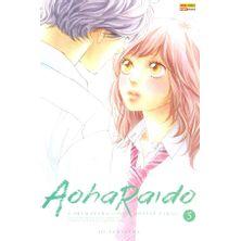 aoharaido-05
