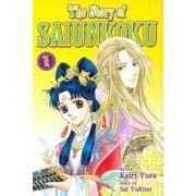 Story-of-Saiunkoku---01
